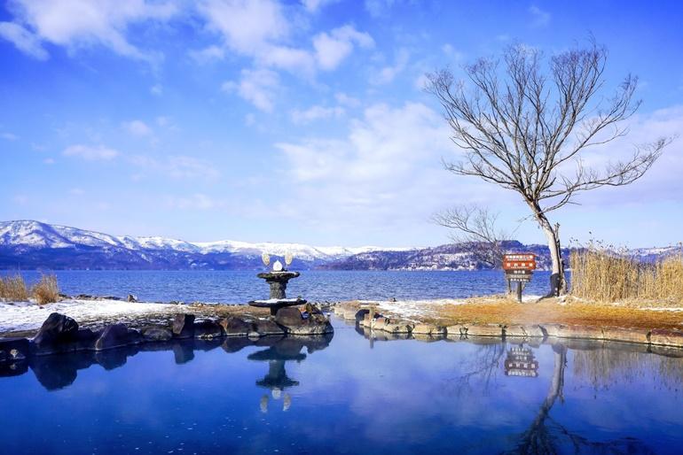 屈斜路湖畔の池の湯