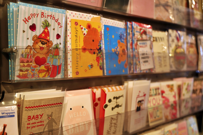 誕生日祝いのグリーティングカード