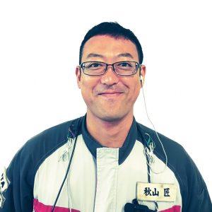 mr.akiyama