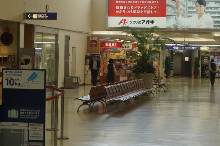 komatsuairport