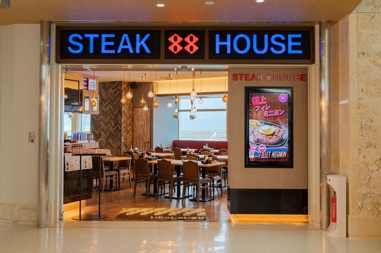 steak88