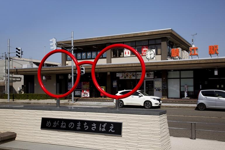 メガネの町鯖江