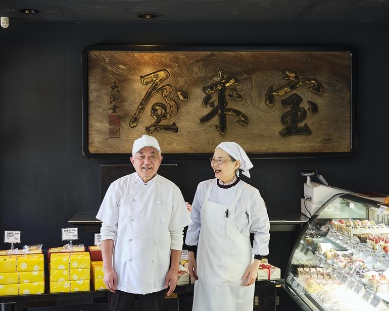 松岡さんと郁恵さん