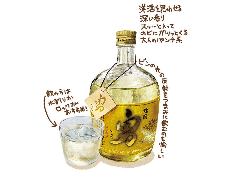 洋酒を思わせる深い香り スッ…と入ってのどにガツッとくる大人のパンチ系 飲み方は水割りかロックがおすすめ!ビンの光の反射をつまみに飲むのも愉しい