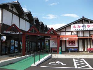 舟屋の里 伊根(道の駅)